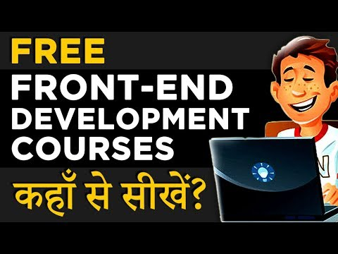 Free Front End Development Courses Online: Free Web Development Course (in Hindi) | IndiaUIUX