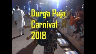 Red Road Durga Puja carnival Kolkata 2018 Part 11