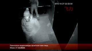 Миасс: Похитители видеокамеры наблюдения засветили свои лица - 25.10.2015г.(В Миассе видеокамера зафиксировала лица тех, кто ее украл 27.10.2015 года в 21.00 до 21.33 неизвестные лица у первого..., 2015-12-16T10:55:08.000Z)
