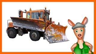 SNOW PLOW | Trucks videos for kids. Preschool & Kindergarten learning.
