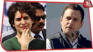 We Won't Play On The Backfoot, I Trust Priyanka: Rahul Gandhi's Response On PGV's Appointment