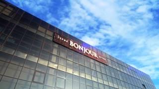 Моторр. Вывеска Bonjour(, 2014-07-23T23:54:55.000Z)