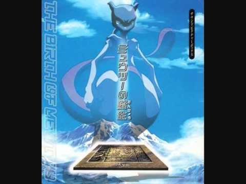 Pokémon Movie01 Japanese BGM - The Start of Counterattack (Movie 1998 Title Theme)