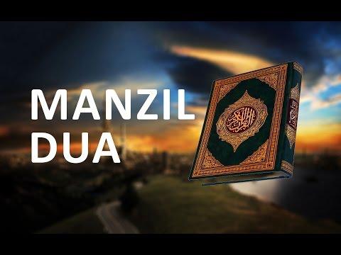 Manzil Dua | Protection against black magic and evil