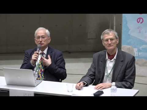Third Ishibashi Foundation Lecture Series: Part 2 - Panel Discussion