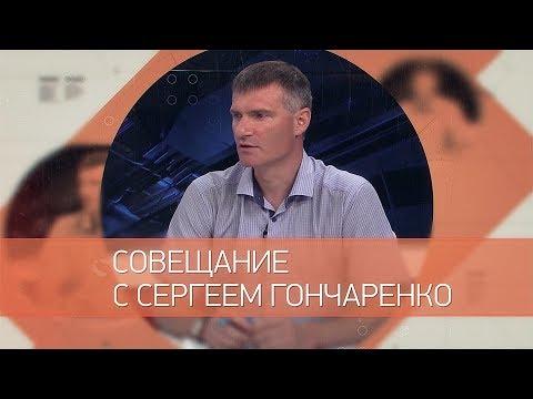 Сергей Гончаренко – главный инженер КП «Кривбассводоканал»