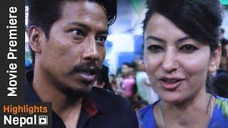 New Nepali Movie GANGSTER BLUES Premiere 2017/2074