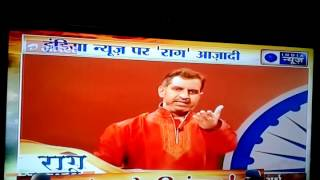 Kavi Yogendra Sharma on INDIA NEWS