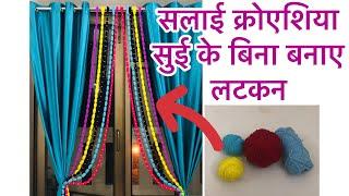 Beautiful home decoration idea