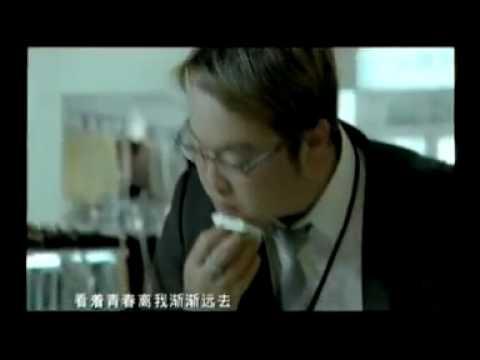 胡彥斌 - 失業情歌