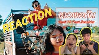 REACTION RachYO-เลวพอกัน Feat.BenzNer l PART.1 l PREPHIM
