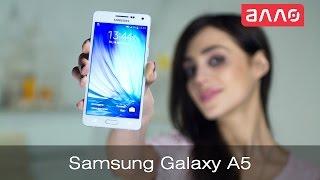 Видео-обзор смартфона Samsung Galaxy A5(Купить смартфон Samsung Galaxy A5 Вы можете, оформив заказ у нас на сайте ..., 2014-12-09T11:31:04.000Z)