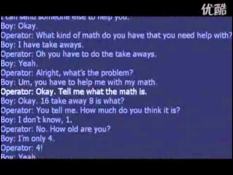 4 year old 911 call homework help