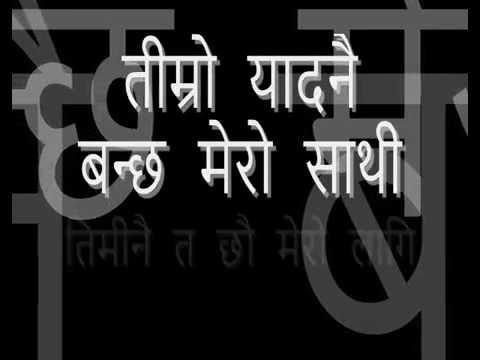 Sathi - Sagar Karki