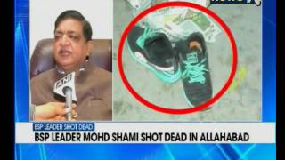 BSP Leader Mohd Shami Was Shot Dead In Allahabad