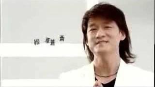 周華健 幸福到想哭 MV