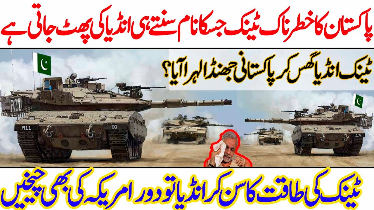 Pakistan Attached New Tank with jf 17 thunder in India  I Cover Point