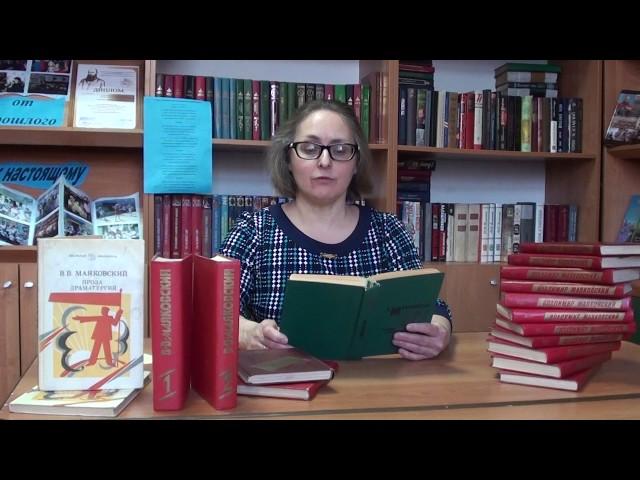 Изображение предпросмотра прочтения – МаринаИшекова читает произведение «Послушайте! (Послушайте! Ведь, если звезды зажигают…)» В.В.Маяковского