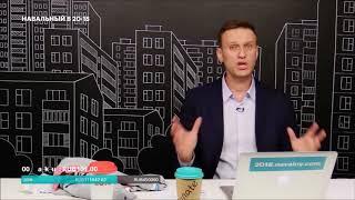 Алексей Навальный о добыче никеля в Воронежской области