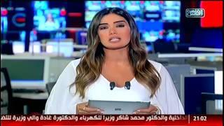 #القاهرة_والناس | 3 سيدات في حكومة الـ 33