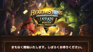 Hearthstone Japan Championship Day 1