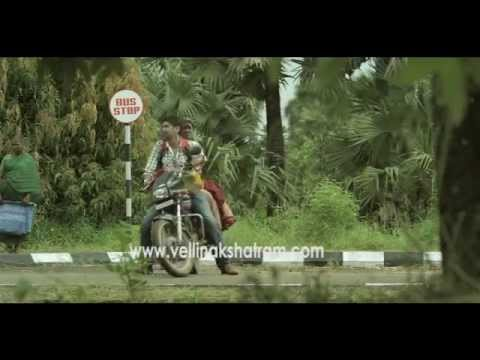 1030 am local call malayalam movie song_etho sayana...