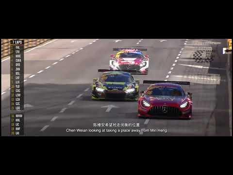 Macau Grand Prix 2020 - GT