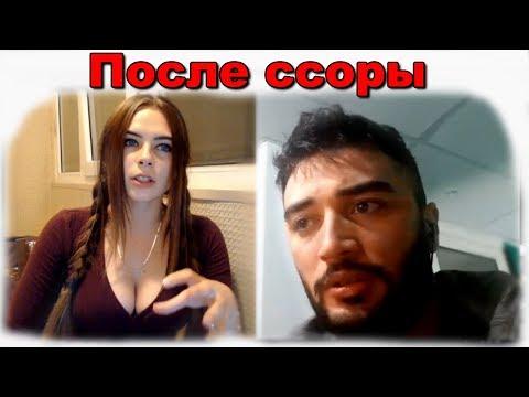 Mihalina смотрит видео Russia Pavera про смогу с михалиной , после ссоры. - Смешные видео приколы