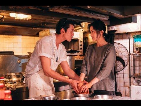 THE LADY IMPROPER Trailer | CinemAsia 2019