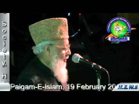 Allama Qamruzzama Khan azmi...By: N.E.W.S
