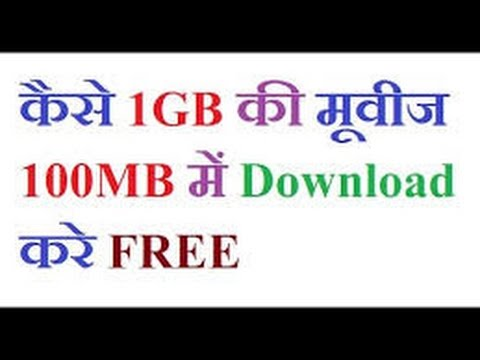 Download 1 GB HD Dual Audio Movies Compressed In 100 MB Small Size