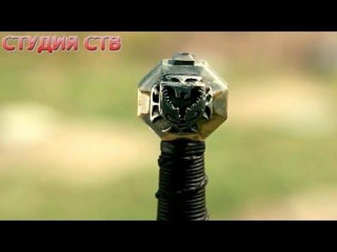 Кино - Война, аккорды, текст, mp3, видео