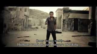 Ebi & Shadmehr Aghili - Royaye Ma (Our Dream) [HD, English Subtitle]