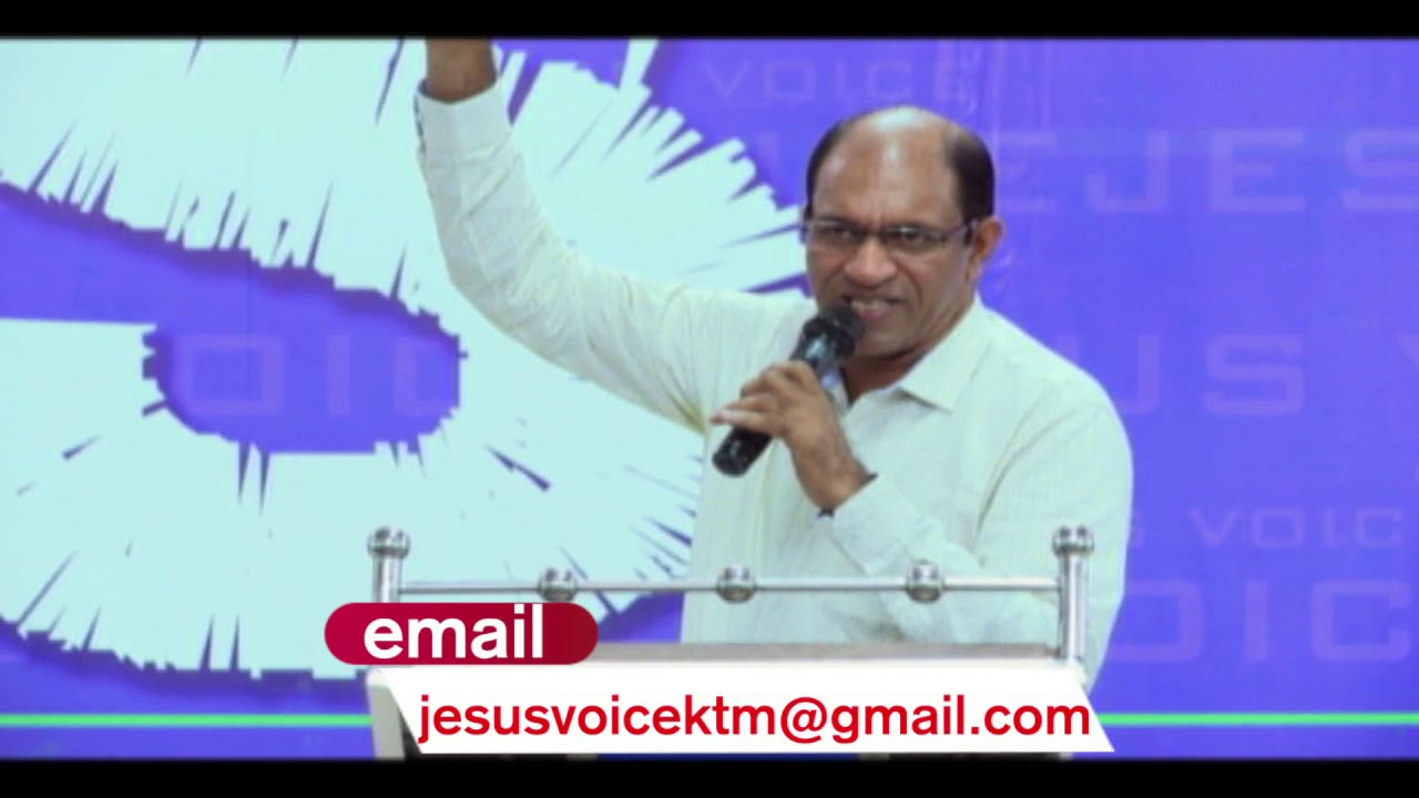Br.Ani George - Jesus Voice 18.04.2019 (POWER VISION DAY)