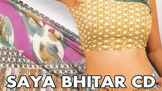 Hits Rasiya | Saya Bhitar | DJ Pe Nach Le | Ramdhan Gujjar | Latest Mewati New Song 2017