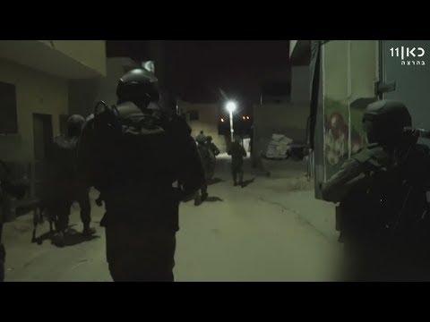 כוחות הביטחון חיסלו את אחמד ג'ראר - ראש החוליה שרצחה את הרב שבח | מתוך חדשות הערב 06.02.18