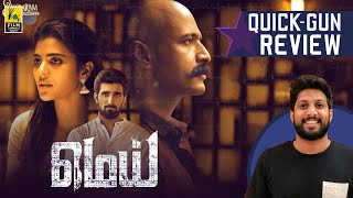 Mei Tamil Movie Review By Vishal Menon   Quick Gun Review