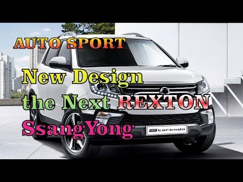 Best midsize suv 2017 for the money: Ssangyong REXTON car review
