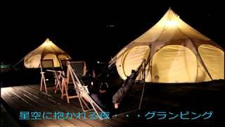 那須ハイランドパーク・オフィシャルホテル「TOWAピュアコテージ」に201...