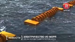 видео как с помощью инноваций реанимировать украинскую