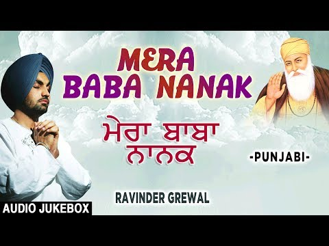 mera-baba-nanak-i-guru-nanak-bhajans-i-ravinder-grewal-i-full-audio-songs-juke-box