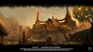 """Запись стрима по игре """"The Elder Scrolls Online"""" (""""Старейшие свитки Онлайн"""") #24"""