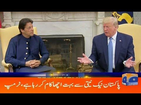 Geo Headlines - 09 PM   Pakistan Naik Niyati Say Buhat Acha Kam Karaha Hai - Trump   23rd July