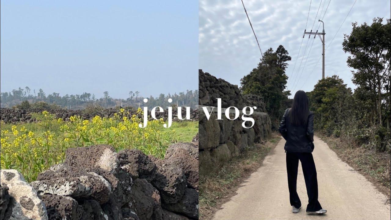 유진쓰 브이로그. 패션회사 에디터 제주 촬영 출장로그 / 키 163의 봄 무채색 캐주얼룩 데일리룩 / 올세인츠 13month 써틴먼스 송지오옴므 Korean Fashion Vlog