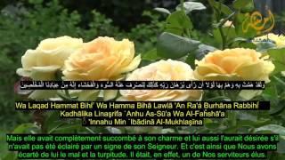 Magnifique récitation! Sourate Yusuf par Khalid Al Jalil (VOSTFR) - سُورَة يُوسُف - خالد الجليل