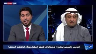 استمرار الجدل في الكويت بشأن حظر الفلبين عمالتها إلى البلاد