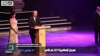 مصر العربية | مهرجان الإسكندرية:2017 عام القدس