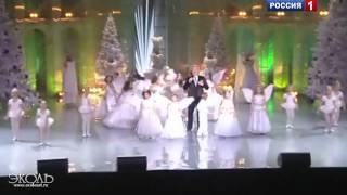 """Николай Басков и ТЦ """"Эколь"""" - В лесу родилась ёлочка"""