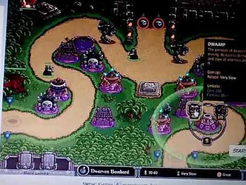 Игры онлайн защита королевства 2 новые рубежи игры гонки самые интересные играть онлайн бесплатно