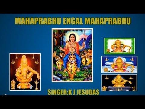 Mahaprabhu Engal Mahaprabhu - Swami Ayyappa Song with Lyrics